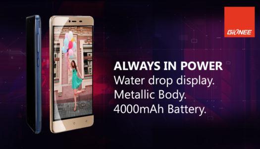Introducing the Gionee M5 mini Smartphone