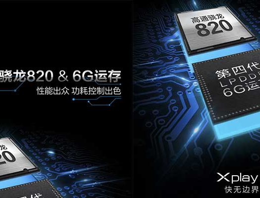 6 GB of RAM