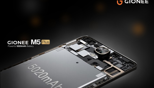 Owning The Gionee M5 Plus Is A Privilege