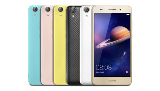 Why the Huawei Y6II is our latest smartphone obsession