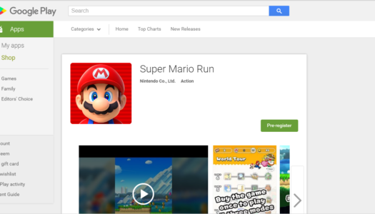 Coming soon to your Android Smartphone: The Super Mario Run Game